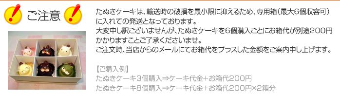 スクリーンショット 2015-04-22 15.49.16