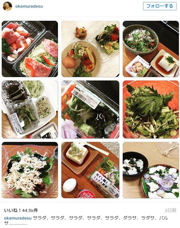 岡村の食事